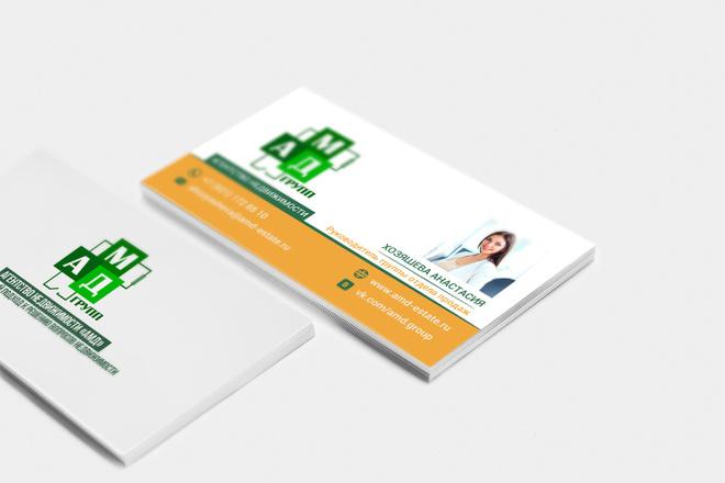 Сделаю дизайн визитки, визитных карточек 15 - kwork.ru