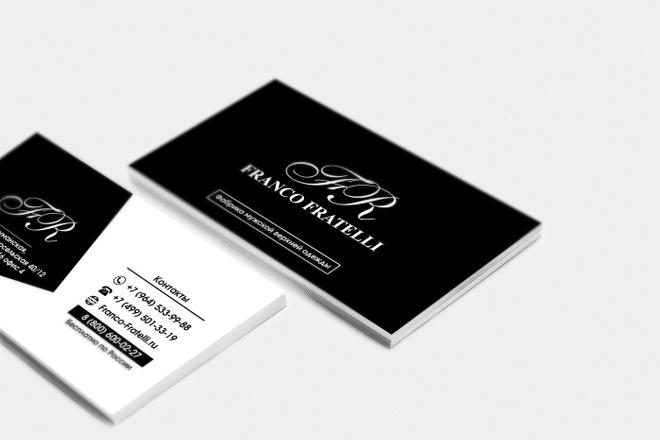 Сделаю дизайн визитки, визитных карточек 18 - kwork.ru