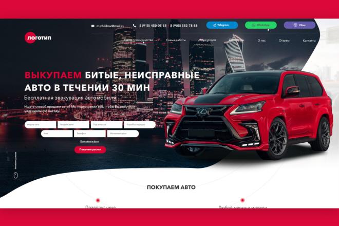 Разработаю качественный дизайн Landing page 13 - kwork.ru