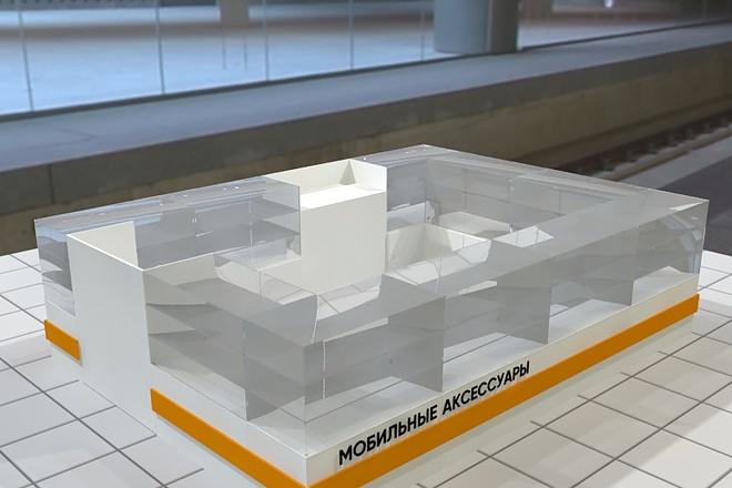 3D модель и визуализацию торгового места 7 - kwork.ru