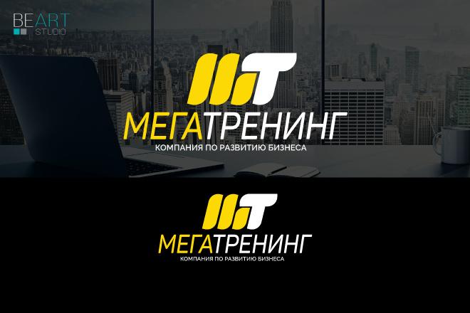 Создам качественный логотип, favicon в подарок 71 - kwork.ru