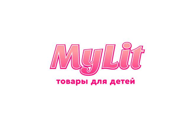 Создам простой логотип 39 - kwork.ru