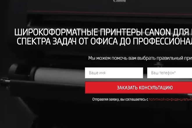 Создам лендинг на вордпресс 35 - kwork.ru