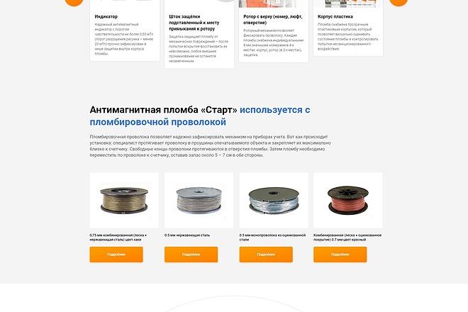 Адаптивная верстка сайта по дизайн макету 13 - kwork.ru