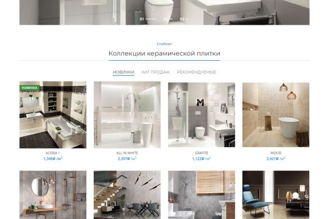 Адаптивный сайт на Wordpress под ключ 6 - kwork.ru