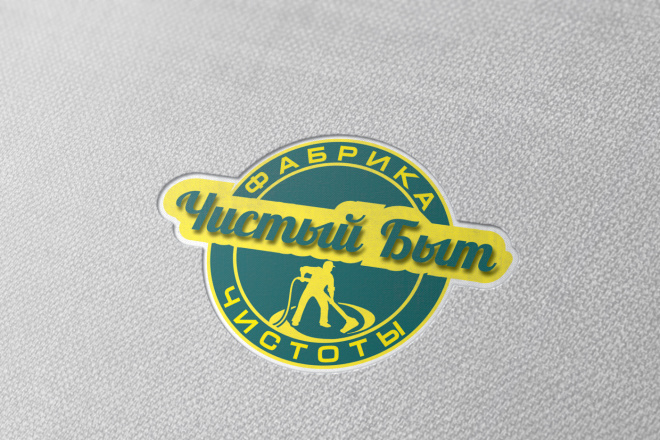 Сделаю логотип в круглой форме 54 - kwork.ru