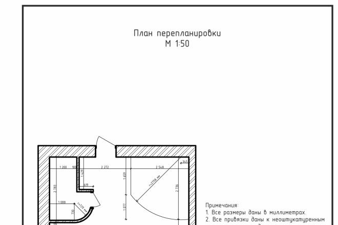 Создам план в ArchiCAD 2 - kwork.ru