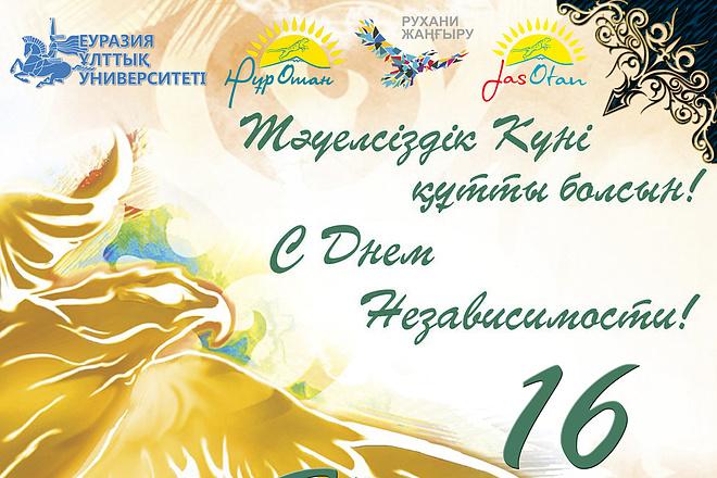Хотите логотип вашей деятельности. Дизайн логотип 2 - kwork.ru