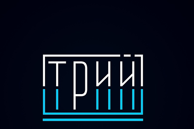 Создание логотипа для вашего бизнеса 12 - kwork.ru