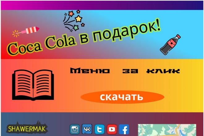 Нарисую макет сайта 6 - kwork.ru