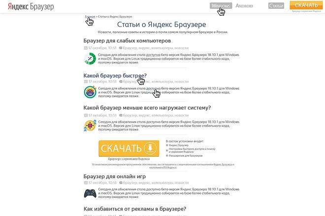 Сделаю верстку любой сложности 56 - kwork.ru