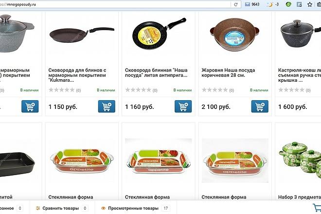 Настройка и установка Webasyst Shop-Script 5,6, 7,8 9 - kwork.ru