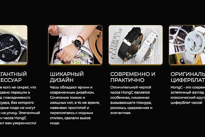 Лендинг 4 - kwork.ru