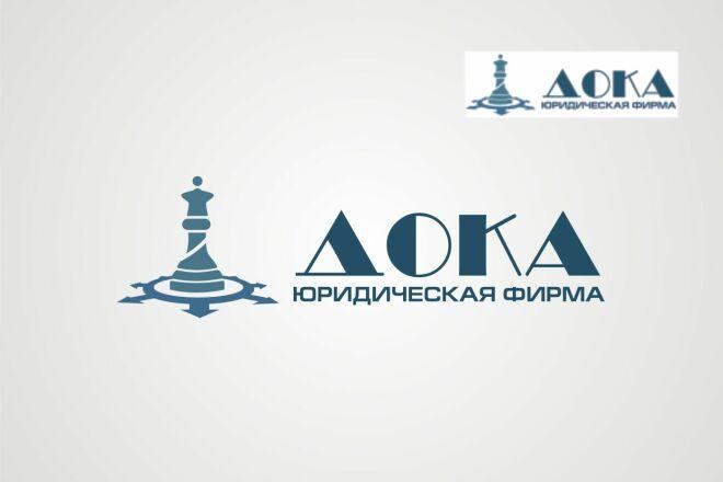 Логотип по образцу в векторе в максимальном качестве 7 - kwork.ru