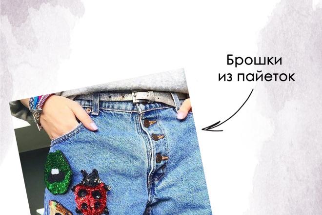 Дизайн группы ВКонтакте 2 - kwork.ru