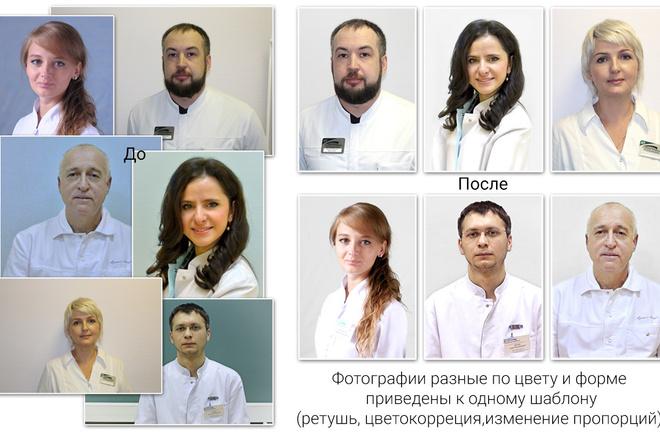 Удаление фона, дефектов, объектов 44 - kwork.ru