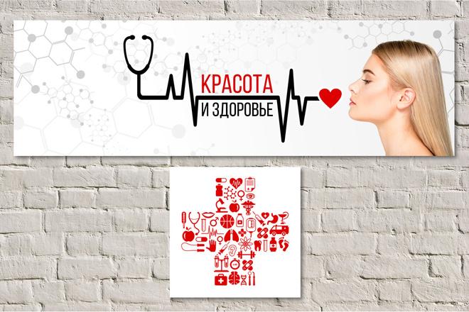 Обложка + ресайз или аватар 52 - kwork.ru