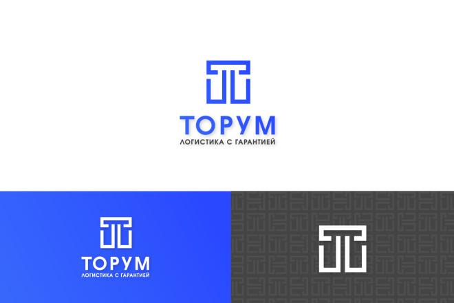 Логотип в стиле минимализм. Уникальные подарки каждому покупателю 14 - kwork.ru