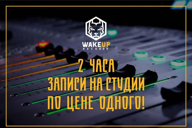 Сделаю качественный баннер для web и печати 11 - kwork.ru