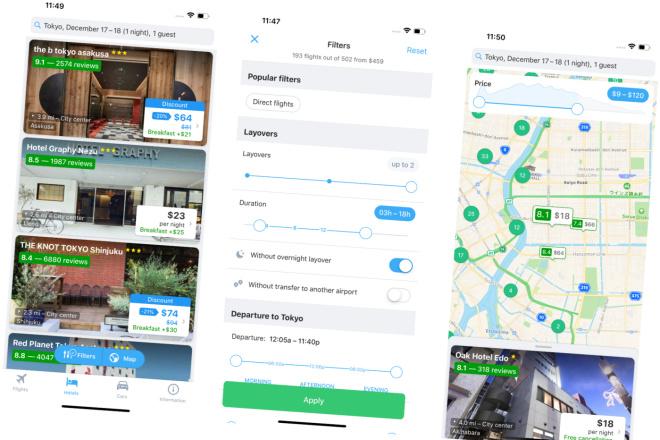 Создам travel iOS приложение для поиска авиабилетов и отелей 4 - kwork.ru