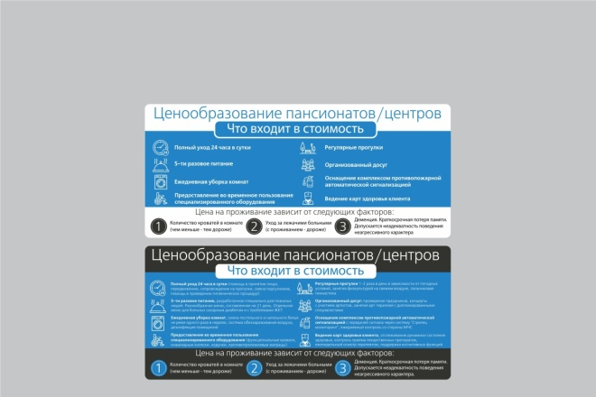 Сделаю запоминающийся баннер для сайта, на который захочется кликнуть 30 - kwork.ru
