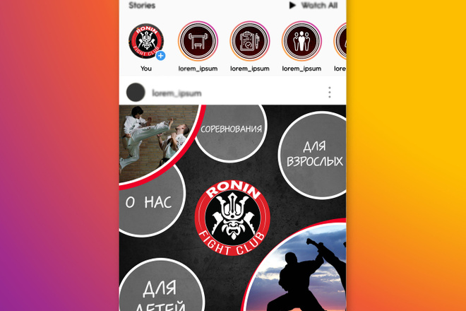 Оформление Instagram профиля 17 - kwork.ru