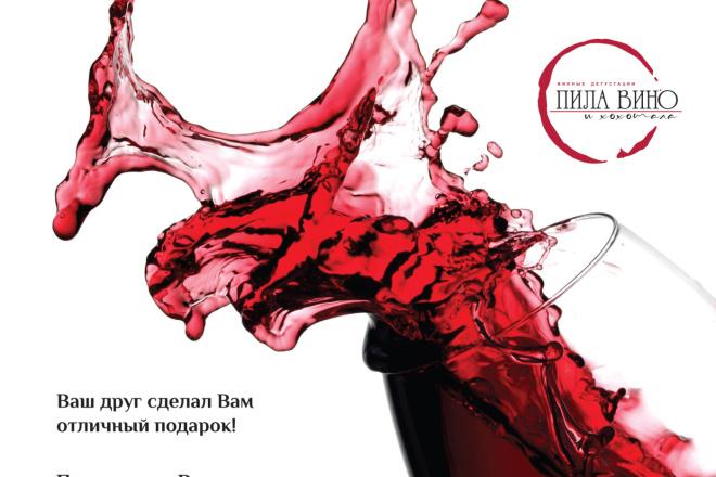 Сделаю стильный именной логотип 189 - kwork.ru