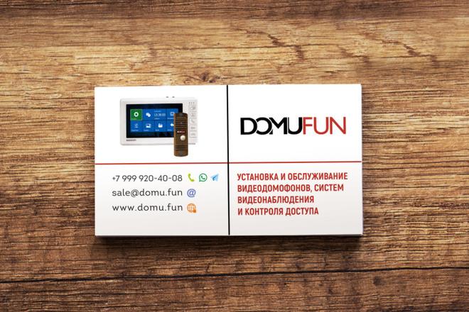 3 варианта дизайна визитки 16 - kwork.ru