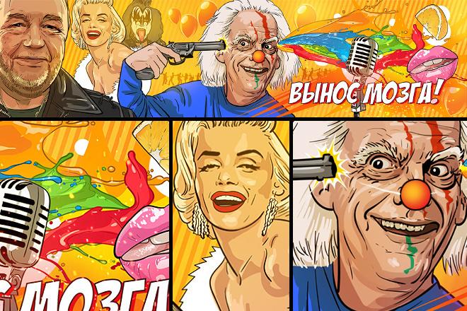 Великолепные рисунки и иллюстрации 33 - kwork.ru