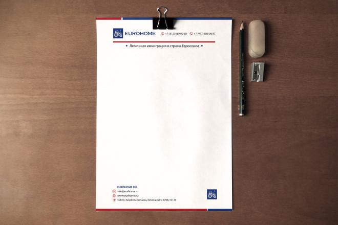 Создам фирменный стиль бланка 84 - kwork.ru