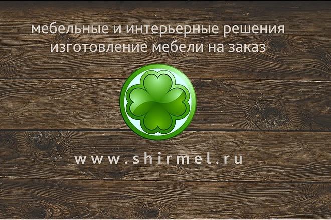 Макет визитки 21 - kwork.ru