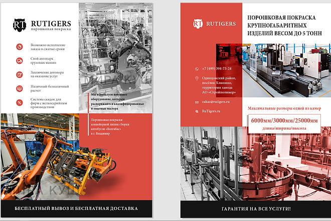 Красивый и уникальный дизайн флаера, листовки 10 - kwork.ru