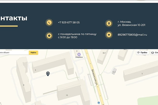 Вёрстка сайтов по доступной цене 138 - kwork.ru