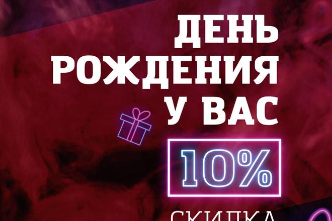 Создам современный логотип 8 - kwork.ru