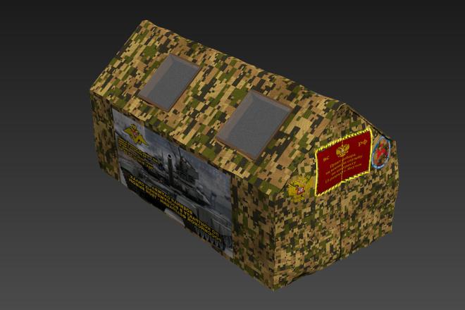 Сделаю 3D Модели на заказ 60 - kwork.ru