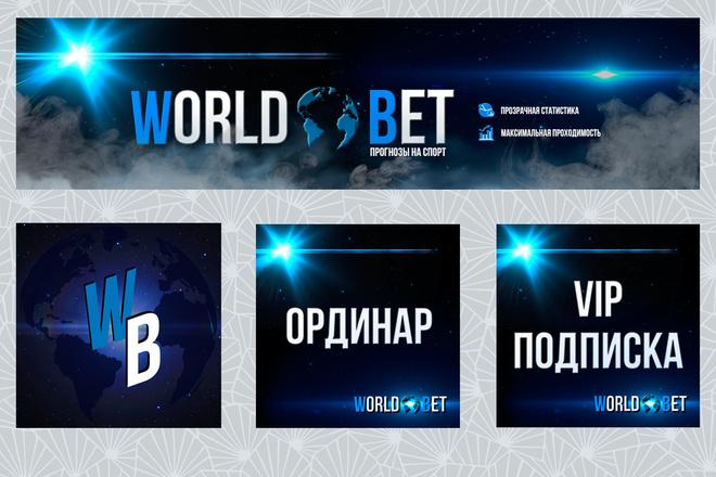 Обложка + ресайз или аватар 14 - kwork.ru