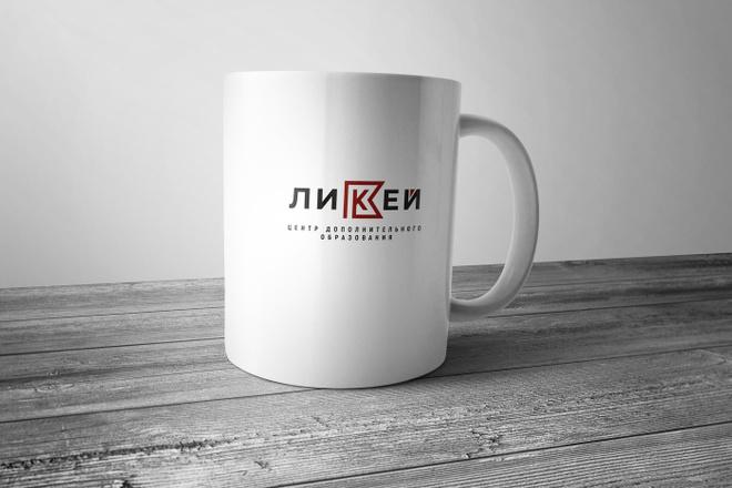 Создам фирменный стиль бланка 118 - kwork.ru
