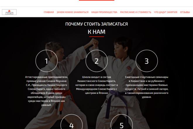 Сайт под ключ. Landing Page. Backend 286 - kwork.ru