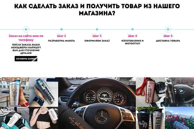 Сайт под ключ. Landing Page. Backend 280 - kwork.ru