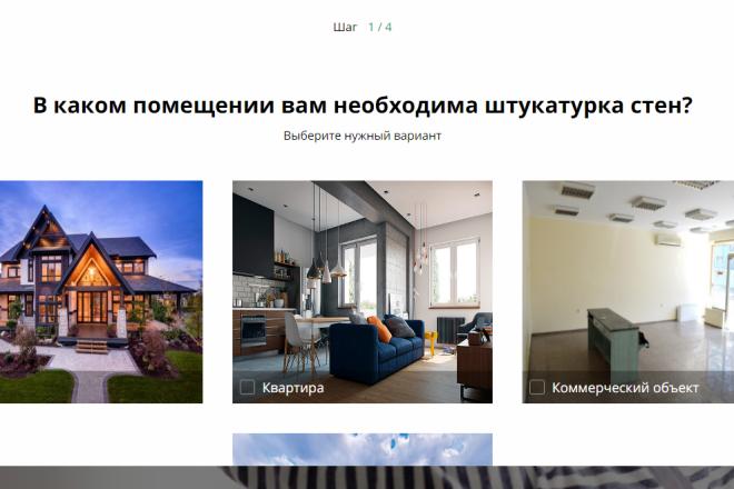 Сайт под ключ. Landing Page. Backend 270 - kwork.ru