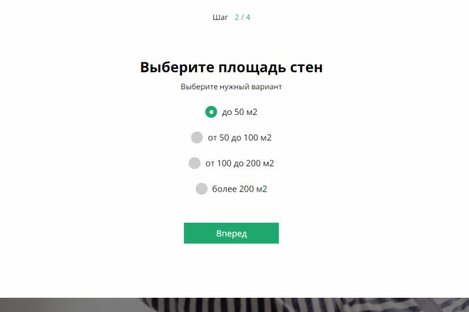 Сайт под ключ. Landing Page. Backend 269 - kwork.ru
