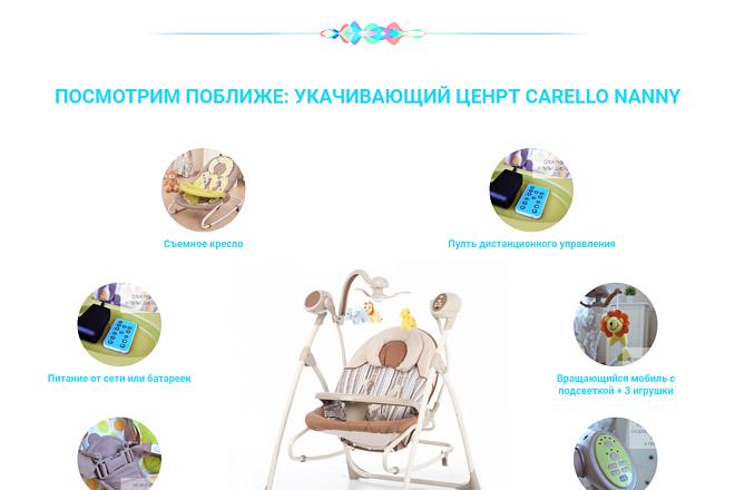 Сайт под ключ. Landing Page. Backend 267 - kwork.ru