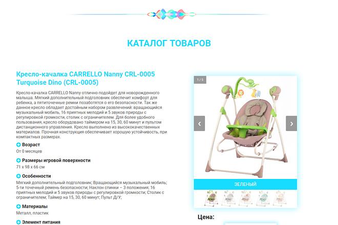Сайт под ключ. Landing Page. Backend 266 - kwork.ru