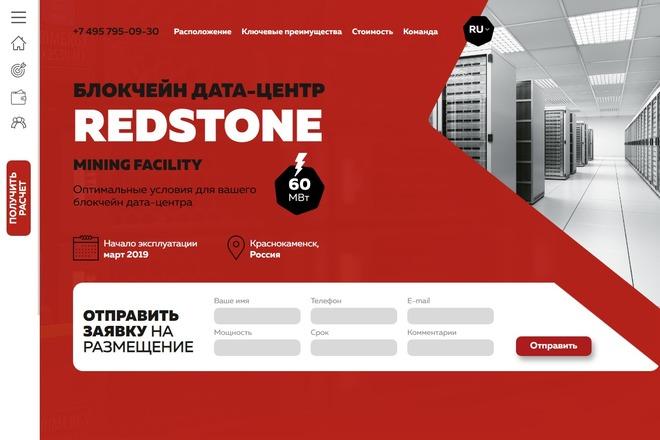 Сайт под ключ. Landing Page. Backend 265 - kwork.ru