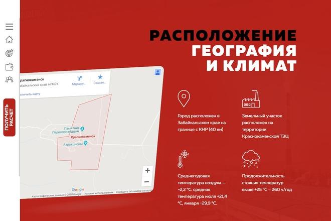 Сайт под ключ. Landing Page. Backend 264 - kwork.ru