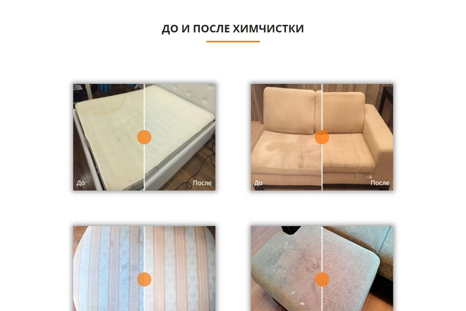 Сайт под ключ. Landing Page. Backend 261 - kwork.ru