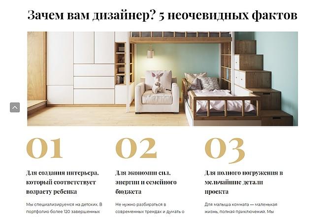 Сайт под ключ. Landing Page. Backend 256 - kwork.ru