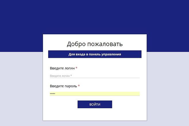 Сайт под ключ. Landing Page. Backend 245 - kwork.ru