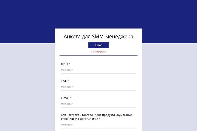 Сайт под ключ. Landing Page. Backend 244 - kwork.ru
