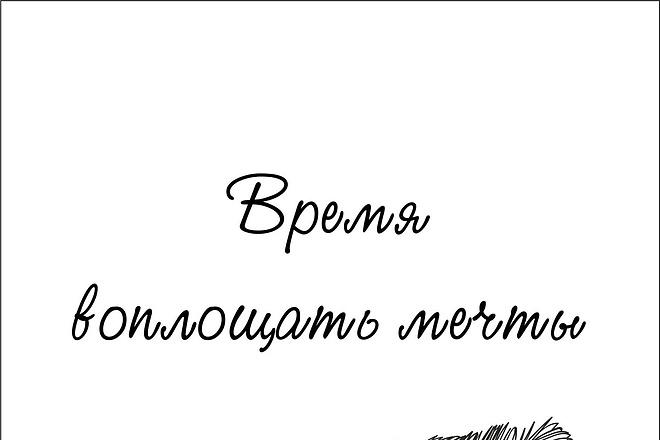 Обложки для книг 22 - kwork.ru